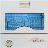 ماشین ظرفشویی موریس